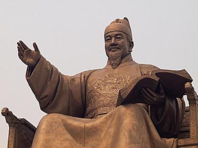 KingSejong