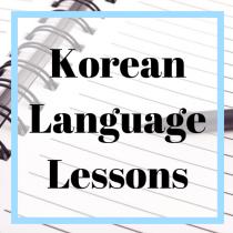 Korean Language Lessons